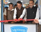Refurbished milk processing plant inaugurated in Nagpur