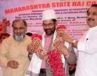 Maharashtra State Haj committee office innaugurated by Mukhtar Abbas Naqvi in Mumbai