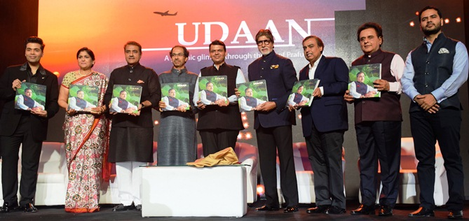 Karan Johar, Varsha and Praful Patel, Uddhav Thackeray, Amitabh Bachchan, Mukesh Ambani, Mukesh Gandhi, ROLI books publisher Kapil Kapoor at UDAAN Book Launch (1)