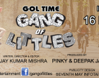 """Bollywood Movie """"Gang of Littles"""" is all set to release on 16th December"""